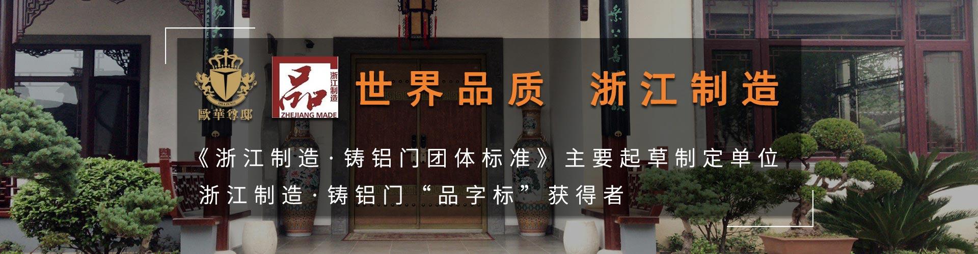 雷竞技平台雷竞技app推荐码铸雷竞技app竞猜可靠吗